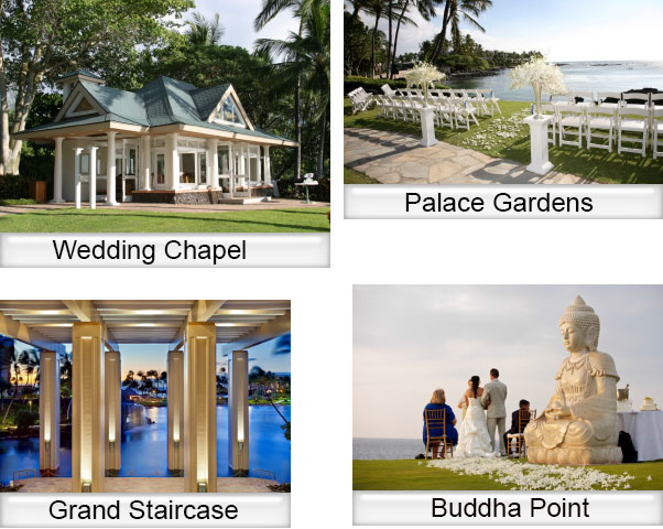 Hilton-Waikaloa-wedding-sites